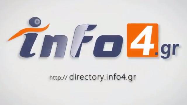 "Video Clip ""info4.gr"""